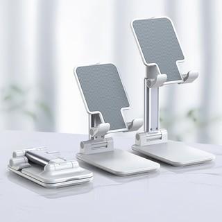 GMK 基米克 手机/平板升降折叠支架