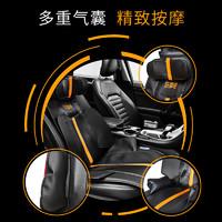 樂摩吧車載按摩墊頸椎頸部腰部背部多功能全身家用車用座椅靠墊 *2件