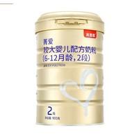 Beingmate 贝因美 菁爱(原金装爱+)婴儿配方奶粉 2段  900克 *3件