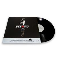 《beyond 光輝歲月》黑膠LP唱片老式留聲機專用12寸唱盤帶歌詞