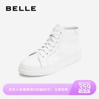 百麗女單鞋春季商場同款牛皮平底高幫休閑小白板鞋T5J1DAD9