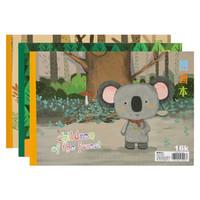 晨光(M&G)文具16K/20頁兒童圖畫本 美術繪畫本 森林之子系列畫畫本 10本裝APYU5J56 *3件