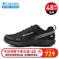 哥倫比亞戶外男鞋防水防滑透氣緩震輕便登山徒步鞋DM2072