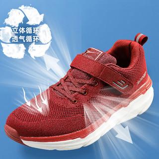 瑞祥宇春夏季老人健步鞋中老年网面鞋轻便防滑软底爸爸妈妈运动鞋