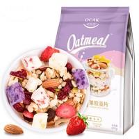 欧扎克 酸奶坚果/水果燕麦片 400g/袋