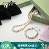 淡水珍珠項鏈手鏈女白色強光澤送媽媽送婆婆送女朋友禮物套裝媽媽生日禮物套裝 項鏈手鏈珍珠7.5-8.5mm