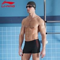 李寧 LI-NING 泳褲泳鏡泳帽套裝全能超值游泳裝備時尚大氣泳褲 男士泳鏡泳帽套組 LSJK666-2黑色 XXL *2件