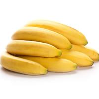 京东PLUS会员 : 绿尔 高山山地奶油香蕉 4.5kg