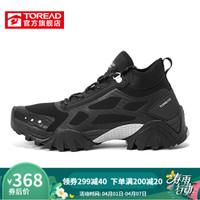 探路者戶外男式防滑耐磨大底徒步鞋TFAH91304 黑色/銀色 42