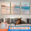 倍思家 北歐客廳裝飾畫碧海藍天(一套三幅) 60*80cm 輕奢金外框 *3件
