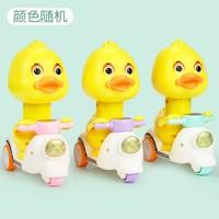 FUDAER 單只裝按壓式小黃鴨回力玩具車 *3件