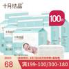 十月結晶紙尿褲伴侶嬰兒一次性隔尿墊寶寶尿墊巾新生兒護理墊防水床單不可洗 小號100片33*45 *4件+湊單品