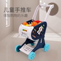 兒童購物車玩具 1-3-6歲寶寶仿真超市小手推車過家家玩具車 *4件