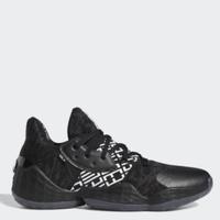 复活节狂欢、银联专享:adidas 阿迪达斯 Harden Vol. 4 男士篮球鞋