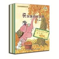 《大自然溫馨微童話集》全10冊
