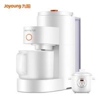 九陽 Joyoung 破壁免洗豆漿機0.4-1.5L大容量 智能熬煮可預約多功能DJ15E-K150