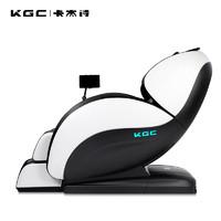 KGC/卡杰詩智能豪華電動按摩椅全自動全身太空艙零重力家用沙發椅