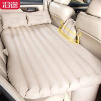 沿途 車載充氣床 汽車用后排充氣床墊 旅行氣墊床 轎車睡墊自駕游裝備用品 米色 F26 *3件