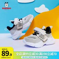 巴布豆童鞋兒童運動鞋2020新款春季飛織網面透氣鞋子男童女童網鞋 米白 25/鞋內長16cm *2件