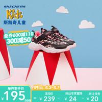 Skechers斯凱奇童鞋 2020春季302008L 黑色/熒光粉紅色 35碼/鞋內長22cm *3件