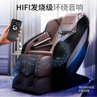 迪斯(Desleep)家用全身電動按摩椅全自動按摩智能按摩椅T550L 曜石黑