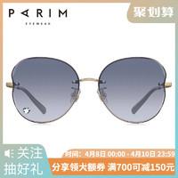 派麗蒙兒童太陽鏡女童眼鏡時尚墨鏡小孩眼睛個性心形太陽鏡63219