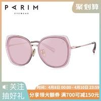派麗蒙防紫外線兒童太陽鏡時尚不規則小孩墨鏡個性遮陽鏡潮63222