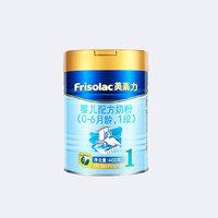 有品米粉节:Friso  美素佳儿  美素力婴儿配方奶粉 1段 400g (0-6个月)