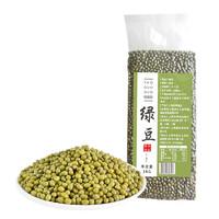 姚朵朵 东北绿豆 1kg *2件