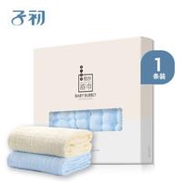 子初新生兒浴巾 柔軟吸水洗澡巾 兩種尺寸可選 浴巾黃色(100*100cm) *3件