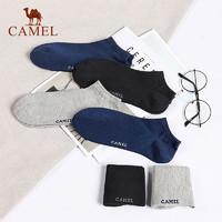 CAMEL 駱駝 R9S7AN121 運動戶外襪子 六雙裝