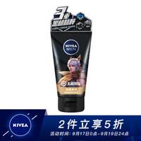 妮維雅(NIVEA)男士深黑DEEP控油保濕潔面泥100g(洗面奶男 護膚化妝品) *3件