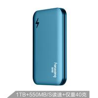 梵想1TB Type-C USB3.1 移動硬盤 固態(PSSD) P102