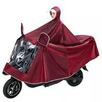 卓菲圖 電瓶車雨衣