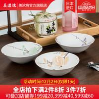 美濃燒日本進口碗斷碼清倉賣一件少一件 搶完即止 飯碗 *13件