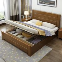 美天樂 床 實木床 1.5米1.8米現代簡約婚床 新中式高箱儲物床 單雙人床(1.8*2米櫸木色 床)