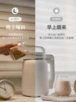 九陽迷你豆漿機家用小型全自動破壁免過濾正品官方旗艦店1-2單人