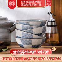 美濃燒(Mino Yaki)日本進口陶瓷 海波紋飯碗套裝 單個 *5件
