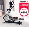 Reebok/銳步SL8.0家用靜音電磁控健身房器材太空漫步調坡度橢圓機