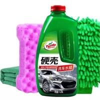Turtle WAX 龜牌 TC-75 經典綠寶石洗車液套裝G-4008 *3件