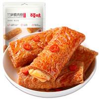 百草味 豆干豆腐干特產休閑零食辦公室小吃 燒烤味竹筍素肉卷185g/袋 *13件