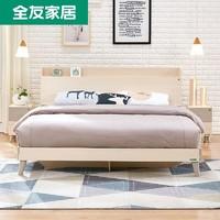 全友家居 臥室家具雙人床1.5米1.8米床板式床北歐高箱床106306