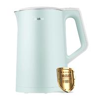 美的SH17C102燒水壺家用熱水壺304不銹鋼電熱電水壺小開水壺1.7升