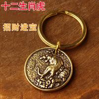 微信端 : 實心黃銅生肖牌十二生肖吊墜銅鑰匙扣