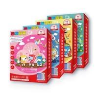 葡萄科技3-7歲益智玩具 布布邏輯套裝(1-4階題卡 邏輯板)