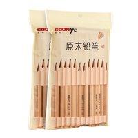 SOONye 众叶 原木铅笔 三角/六角 HB/2B可选 50支