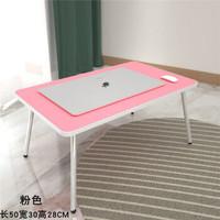 微信端 : 筆記本電腦桌床上用書桌可折疊懶人寫字小桌子學習桌