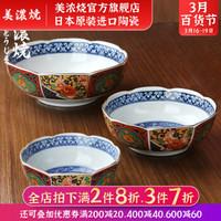 美濃燒(Mino Yaki) 美濃燒日本進口有田窯陶瓷家用拉面碗湯碗大湯盆古伊萬里彩色碗 金彩古伊5.0英寸小碗 *10件