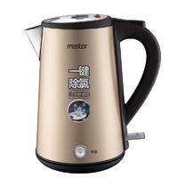 MESTER  美斯特  MST-K15B01-CL 電熱水壺