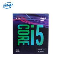 Intel i5-9400F 盒裝CPU處理器   技嘉 B365M D2V主板套裝